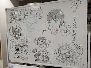 Yasuhisa Hara-sensei's Doodles Kingdom