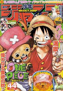 Weekly Shonen Jump No. 44 (2008)