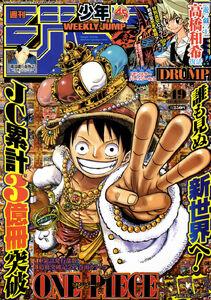 Weekly Shonen Jump No. 49 (2013)