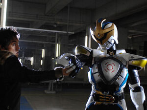 Otoya IXA Save Mode 2