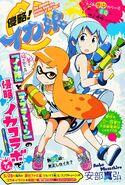 Splatoon-Squid-Girl-Full-002-20150603