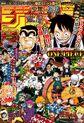 Weekly Shonen Jump No. 36-37 (2016)