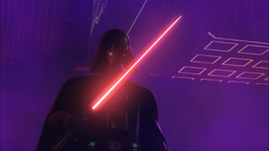 Vader awaits