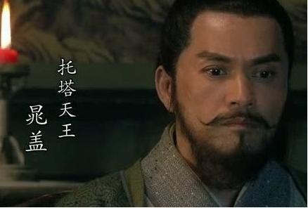 Chao Gai