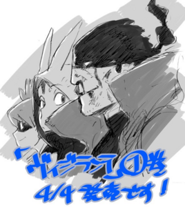 My Hero Academia Vigilantes Manga Volume 1 Court Promotional