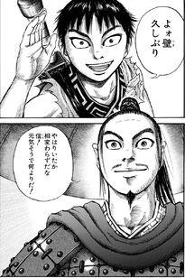 Shin and Heki Reunion