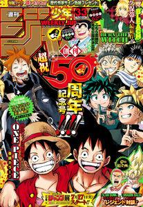 Weekly Shonen Jump No.33 (2018)