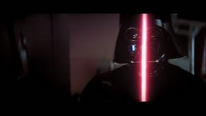 Vader blade