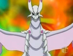 Wavern Dragon
