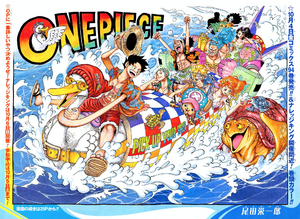 Chapter 957 Color Spread