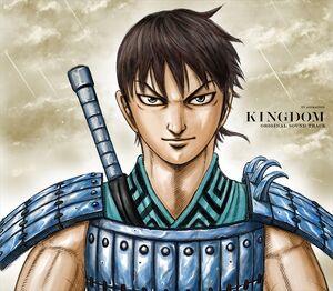Kingdom Season 3 Original Soundtrack Cover