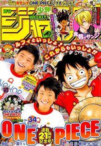 Weekly Shonen Jump No.34 (2018)