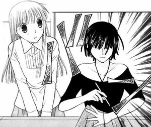 Tohru and Isuzu