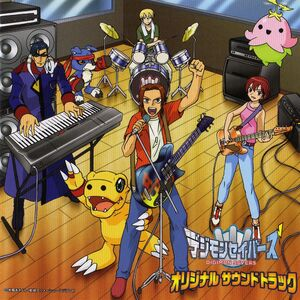 Digimon.Savers.full.390527