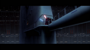 Vader tower