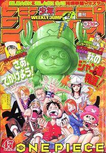 Weekly Shonen Jump No. 47 (2003)