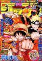 Weekly Shonen Jump No. 5-6 (2011)