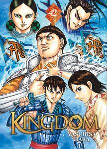 Kingdom v42