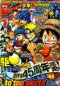 Weekly Shonen Jump No. 4-5 (2014)