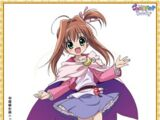Akari Sakura