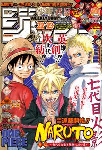 Weekly Shonen Jump No. 22-23 (2015)