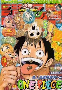Weekly Shonen Jump No. 28 (2011)