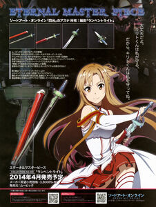 Yande.re 286469 asuna (sword art online) sword sword art online thighhighs