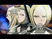 Claymore opening