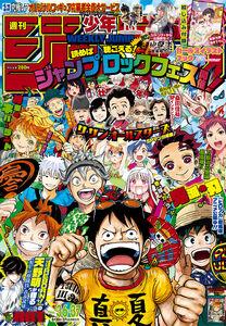 Weekly Shonen Jump No.36-37 (2018)