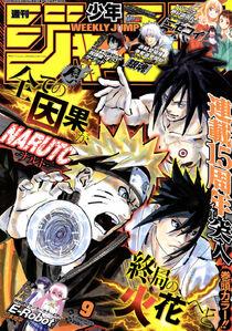 Weekly Shonen Jump No. 9 (2014)