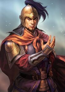 Yue Jin (domestic young) - RTKXIII