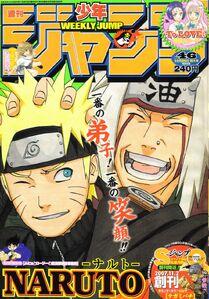 Weekly Shonen Jump No. 46 (2007)