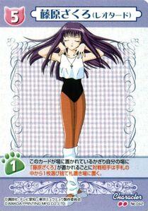 Zakuro's Clothing (02)