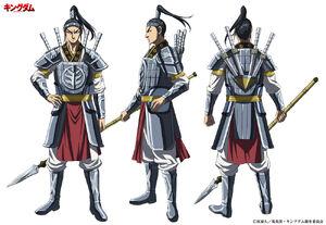 Ou Hon's New Design Kingdom Season 3