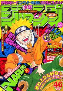 Weekly Shonen Jump No. 46 (2004)