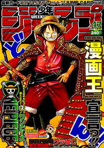 Weekly Shonen Jump No. 47 (2006)