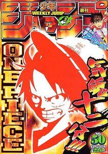 Weekly Shonen Jump No. 50 (2002)