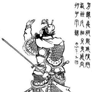 Wei Yan Qing dynasty illustration.jpg