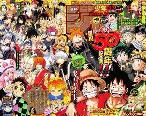 Weekly Shonen Jump No.33 Full Cover (2018)