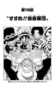 Chapter 749 Cover