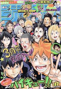 Weekly Shonen Jump No. 17 (2015)