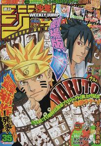 Weekly Shonen Jump No. 35 (2014)