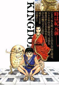Kingdom v1's back cover