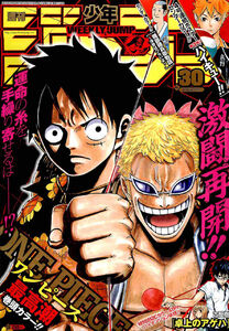 Weekly Shonen Jump No. 30 (2014)