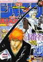 Weekly Shonen Jump No. 40 (2007)