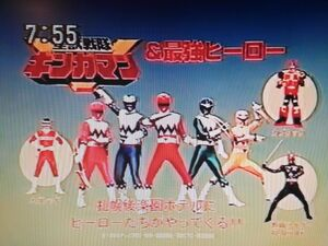 MegaRed, Gingamen, Kabuteck and Kamen Rider Black RX