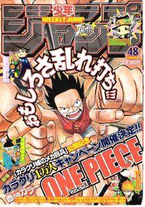Weekly Shonen Jump No. 48 (2005)