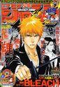 Weekly Shonen Jump No. 9 (2008)