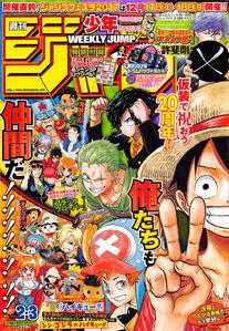 Weekly Shonen Jump No. 2-3 (2017)