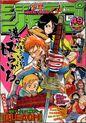 Weekly Shonen Jump No. 49 (2001)